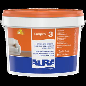 краска для потолков и стен Aura Luxpro 3 (аура Люкспро 3) 10л