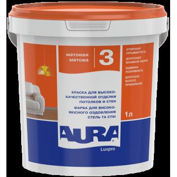 краска для потолков и стен Aura Luxpro 3 (аура Люкспро 3) 1л