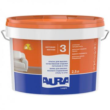 краска для потолков и стен Aura Luxpro 3 (аура Люкспро 3) 2,5л
