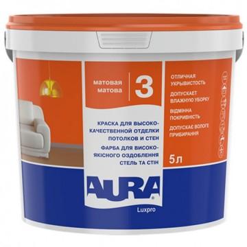краска для потолков и стен Aura Luxpro 3 (аура Люкспро 3) 5л