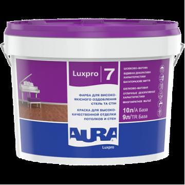 краска для потолков и стен Aura Luxpro 7 (Аура Люкспро 7) 10л