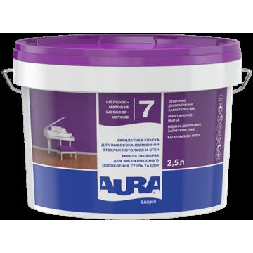 краска для потолков и стен Aura Luxpro 7 (Аура Люкспро 7) 2,5л