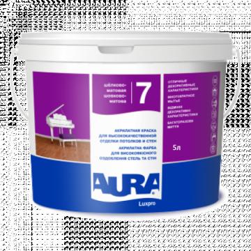 краска для потолков и стен Aura Luxpro 7 (Аура Люкспро 7) 5л