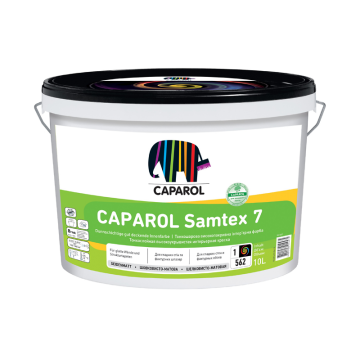 Caparol Samtex 7 (Капарол Самтекс 7) шелковисто-матовая краска для стен 10л