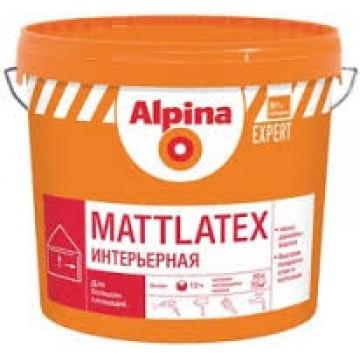Alpina Expert Mattlatex(Альпина Эксперт Матлатекс) 18 л