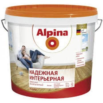 Alpina Надежная интерьерная 18л