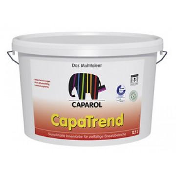 Caparol CapaTrend (Капарол капа Тренд)дисперсионная краска 5л.