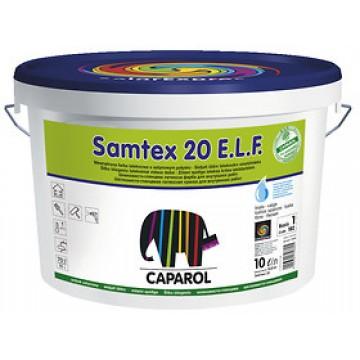 Латексная краска Caparol Samtex 20 (Капарол Самтекс) 2,5л