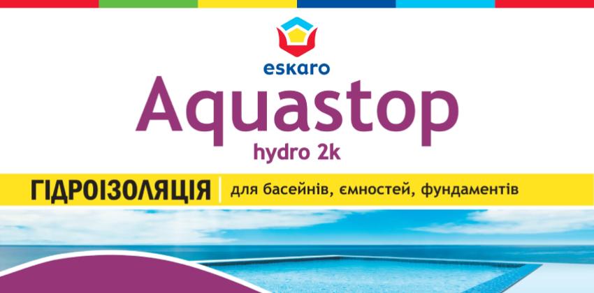 Aquastop